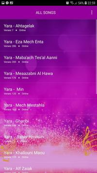 اغاني يارا 2019 بدون نت  - aghani yara poster