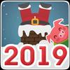 Новогодние Поздравления - 2019 год (свиньи) виджет icon
