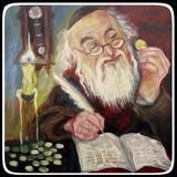 Советы от евреев, богатство!! Советы миллионеров