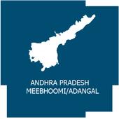 AP Meebhoomi/Adangal Zeichen
