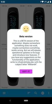 MiBand4 poster