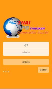 ThaiGPSTracker poster