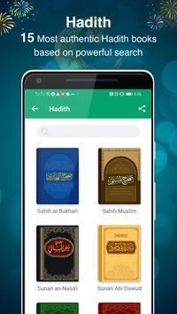 Vmuslim-Ramadan 1442 screenshot 5