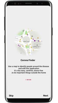 Corona Finder screenshot 3