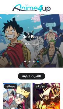 Anime4up الملصق
