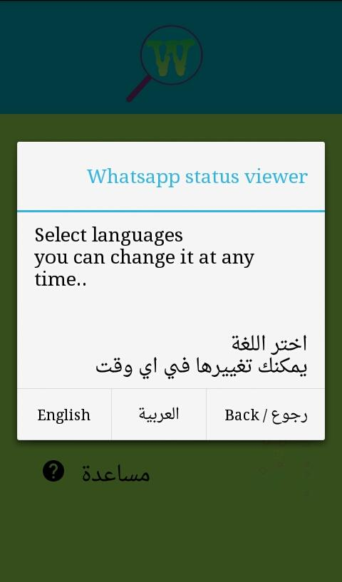 Whatsapp Status Viewer For Android Apk Download