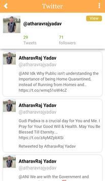 AtharavRaj Yadav screenshot 2