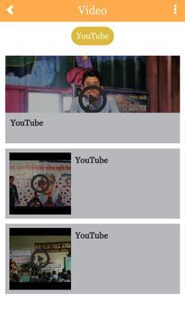 AtharavRaj Yadav screenshot 4