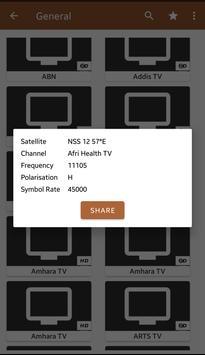 Nilesat ናይልሳት screenshot 3