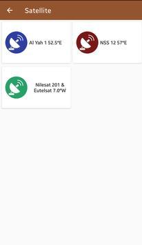 Nilesat ናይልሳት screenshot 1