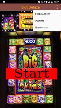 Игровой автомат - Slot Deluxe screenshot 1