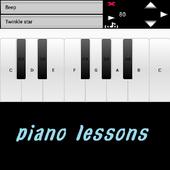 ピアノ レッスン (練習曲の楽譜を見ながら鍵盤を押す練習ができます)
