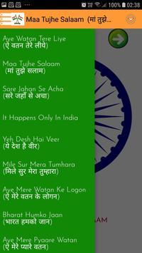Desh Premi Songs (Dil Se)-  देश भक्ति गीत screenshot 7