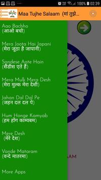 Desh Premi Songs (Dil Se)-  देश भक्ति गीत screenshot 8