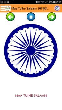 Desh Premi Songs (Dil Se)-  देश भक्ति गीत poster