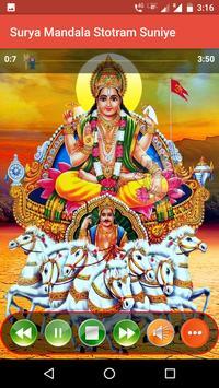 Surya Mandala Stotram Suniye screenshot 1
