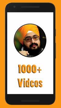 Dhadrianwale Kirtan (New Videos) screenshot 2