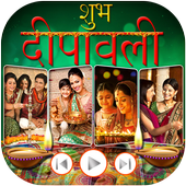Diwali Photo Video Maker icon