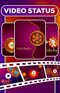 Rasksha Bandhan Video Maker With Music screenshot 1