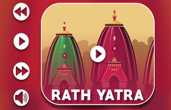 Rath Yatra Video Maker With Music screenshot 5