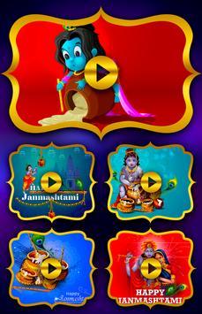 Janmashtami Video Status Maker screenshot 3