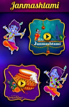 Janmashtami Video Status Maker screenshot 1