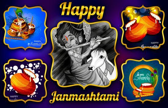 Janmashtami Video Status Maker screenshot 4
