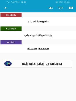 Sana Dict for Android - APK Download