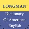 Longman Dictionary Of American English 图标