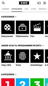 DRTV screenshot 2