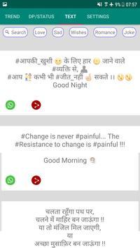DP and Status for WhatsApp Hindi - DStatus screenshot 5