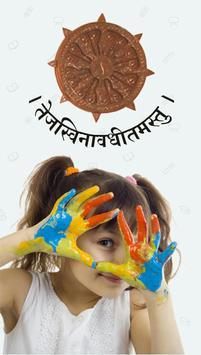 Dr. Vijaypat Singhania School poster