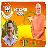 BJP Photo Frame Editor 2019 icon