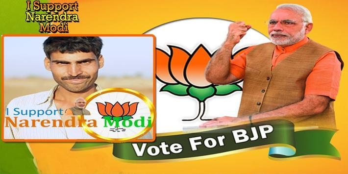 BJP Photo Frame Editor 2019 screenshot 3