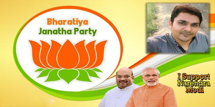 BJP Photo Frame Editor 2019 poster