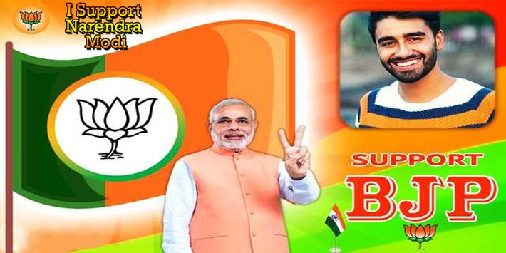 BJP Photo Frame Editor 2019 screenshot 1