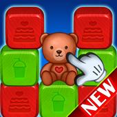 Toy Block Drop icon