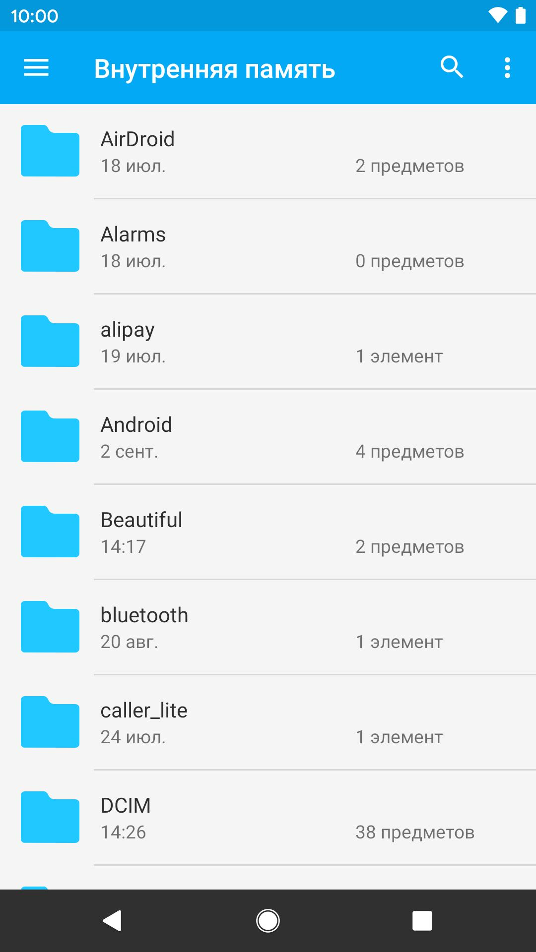 файловый менеджер apk