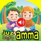 Juz Amma icon