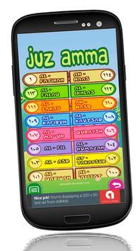 Juz Amma screenshot 1