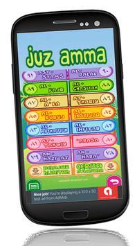 Juz Amma screenshot 2