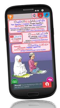 Juz Amma screenshot 6