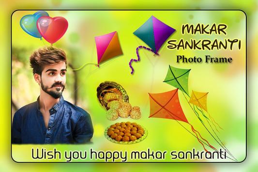 Makar Sankranti Photo Frame screenshot 5