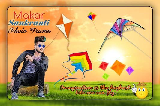 Makar Sankranti Photo Frame screenshot 7