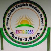 Bara Global English Medium School : Bara icon