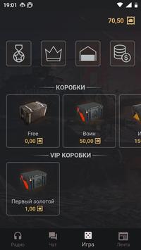1 Schermata ВТанке - Гильдия настоящих танкистов 12+