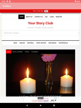 your story screenshot 3