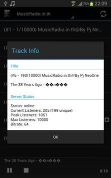 Easy Listening RADIO screenshot 10