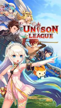 Unison League screenshot 15