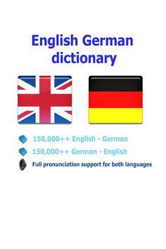 worterbuch german - Wörterbuch poster